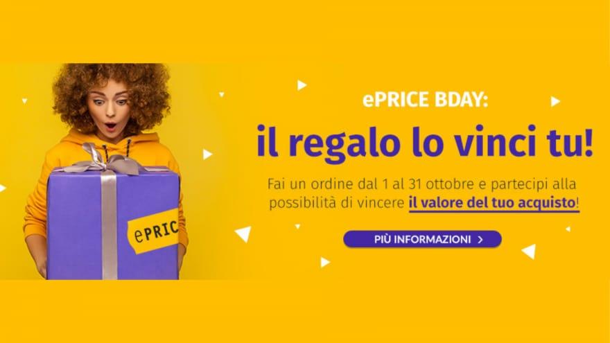 """Promo ePRICE """"Il regalo lo vinci tu!"""" 1-31 ottobre: buoni sconto in omaggio!"""