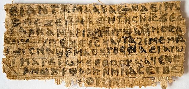 Il manoscritto in cui si parla della moglie di Gesù è autentico