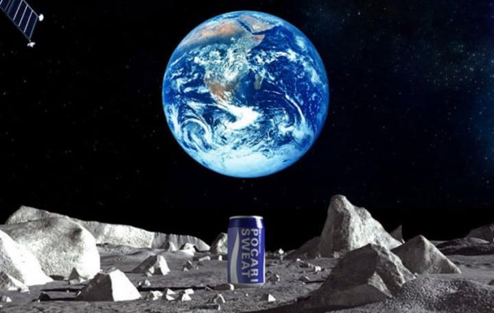 Una bevanda giapponese sarà la prima pubblicità a finire sulla Luna (video)