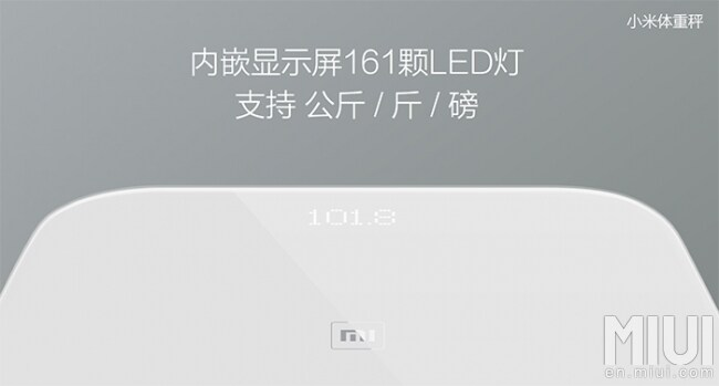 xiaomi Mi Smart Weight Scale_1