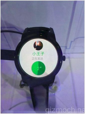 foto trapelate smartwatch tos+_1