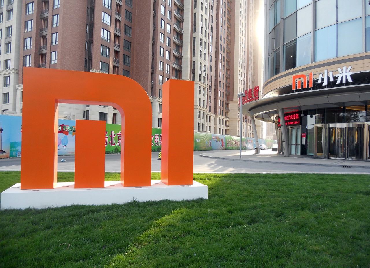 Trapelata un'immagine ritraente Xiaomi Mi Band 2 (aggiornamento: no)