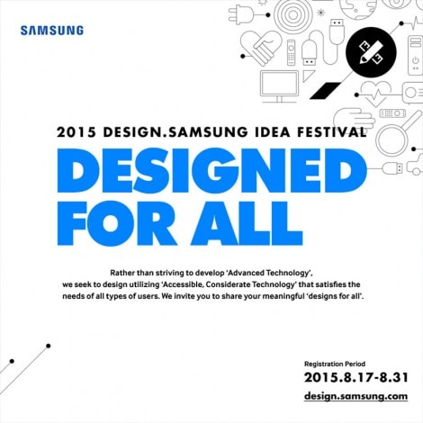 Samsung Design Festival