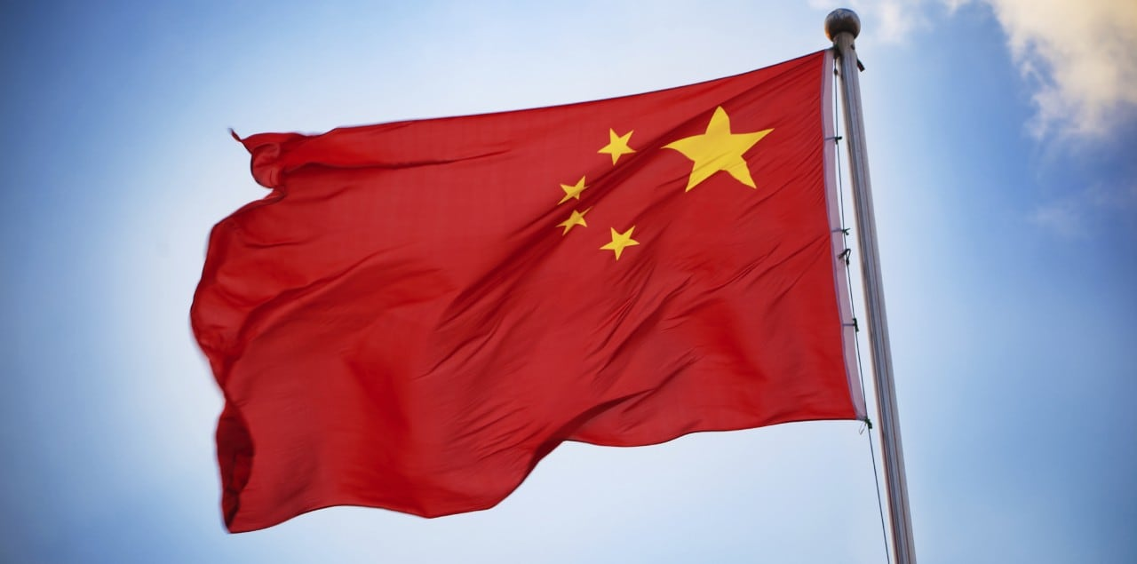 Cina final