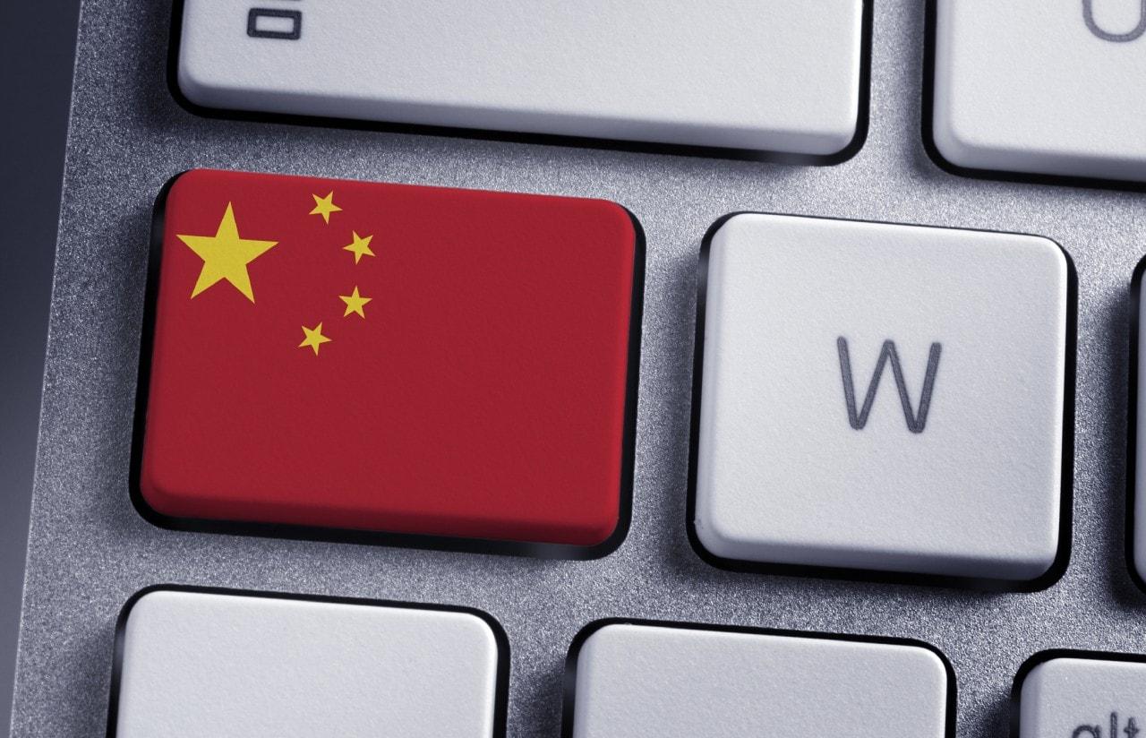 Cina final 2
