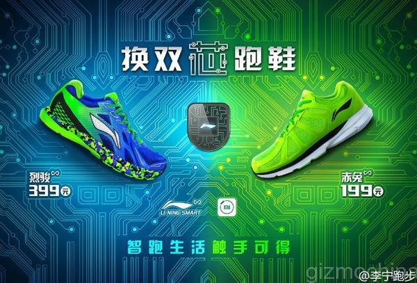 Xiaomi Li-Ning Smart scarpe - 4