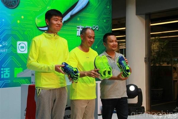 Xiaomi Li-Ning Smart scarpe - 5