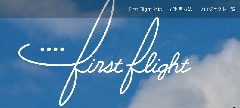 first flight sony