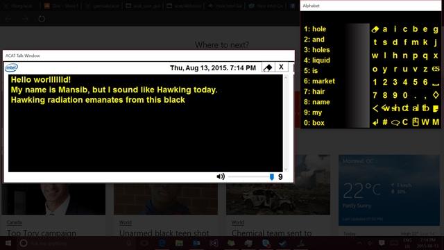 ACAT screenshot