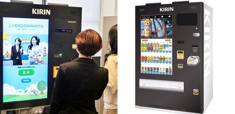 japan distributori automatici selfie