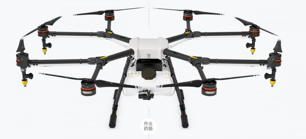 dji drone ramato agras ms-1