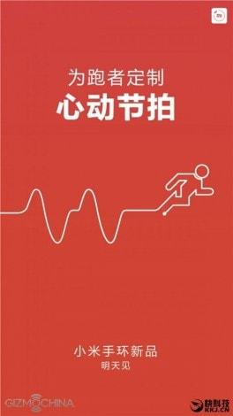 xiaomi-mi-band-1s-teased-01-576x1024