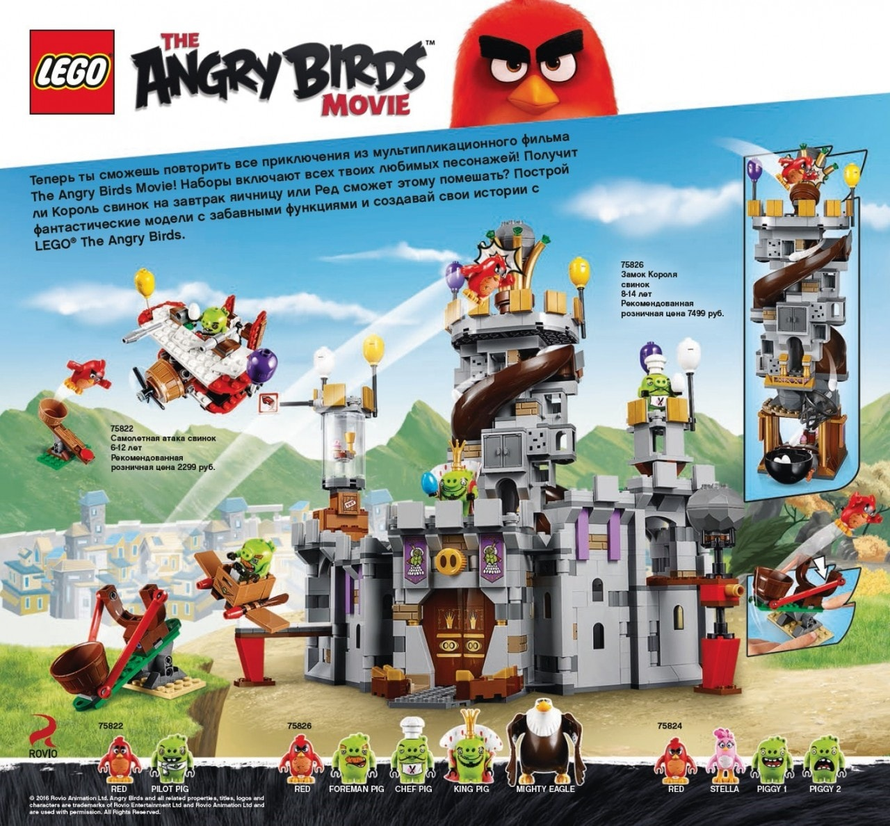 LEGO Angry Birds catalogo - 8
