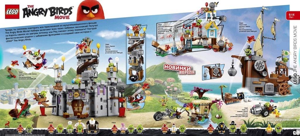 LEGO Angry Birds catalogo - 9