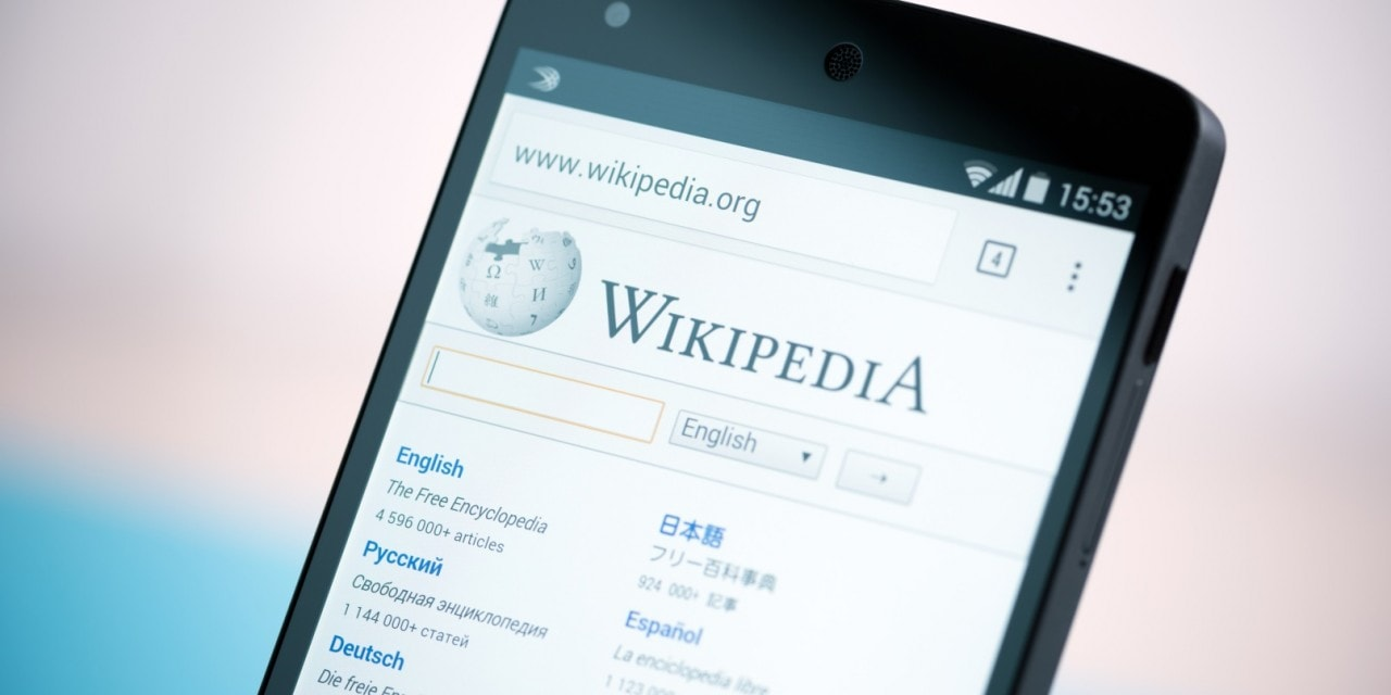wikipedia intelligenza artificiale