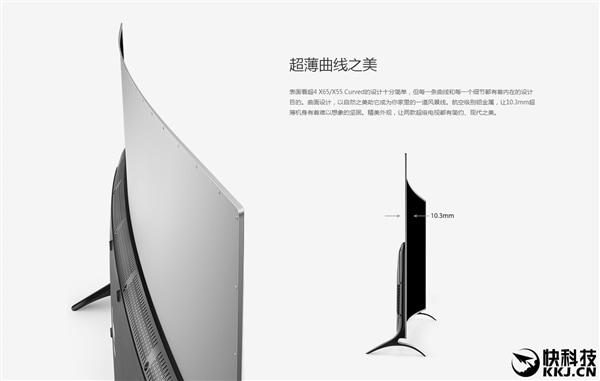 LeEco lancia la sfida a Xiaomi con questi due TV curvi 4K (foto)