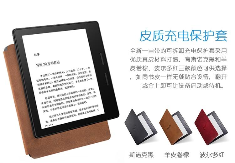 Kindle Oasis: dalla Cina molti dettagli sul prossimo reader di Amazon (foto)