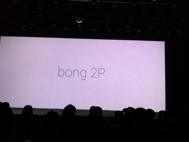 Meizu Bong 2P_5