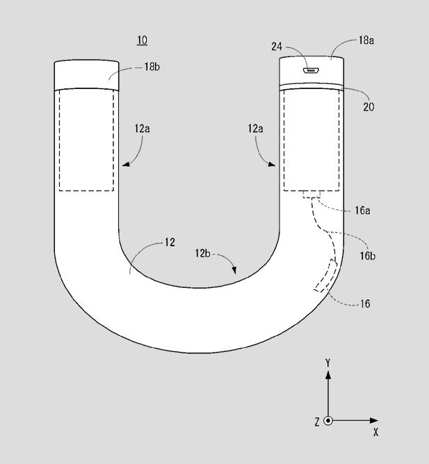 nintendo brevetto forma U ferro cavallo_1