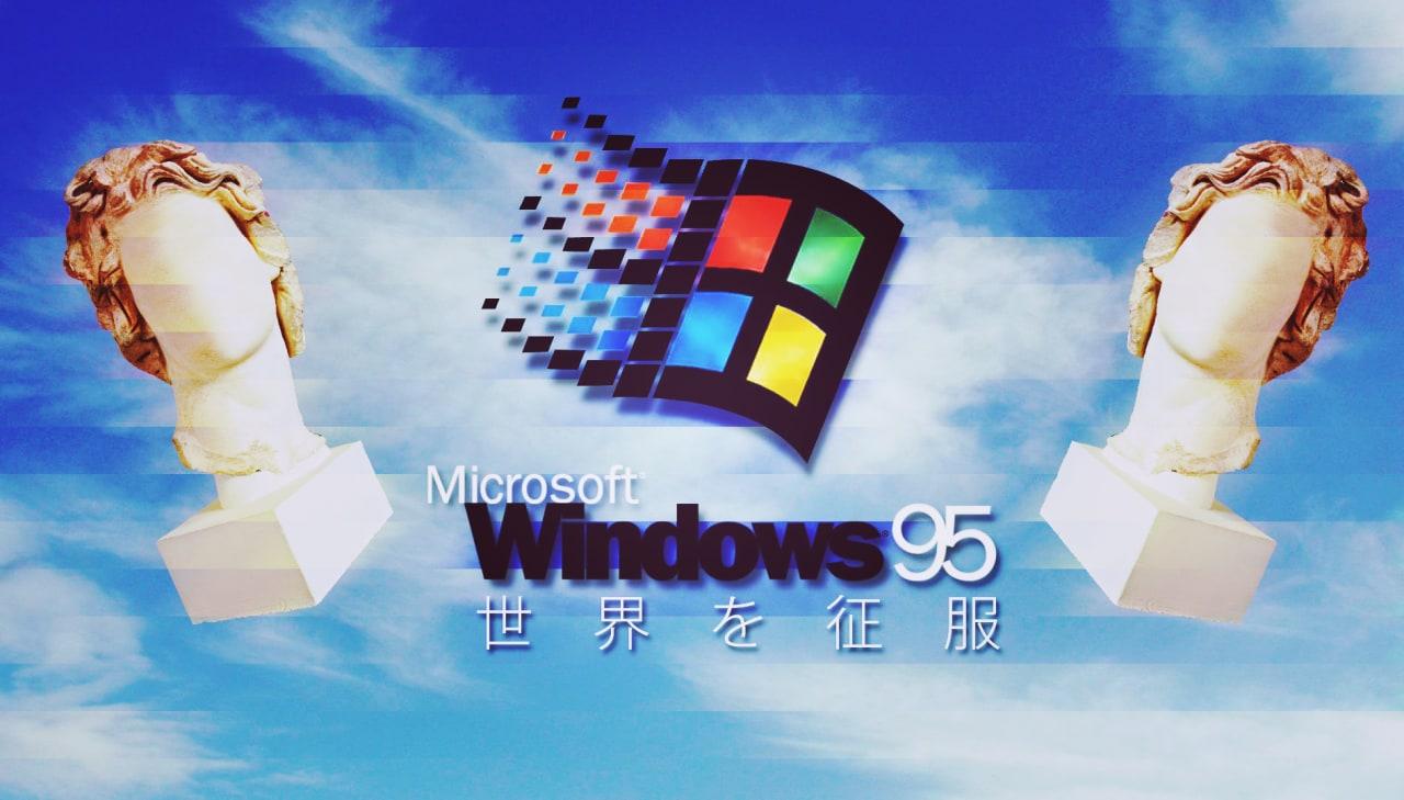 Windows 95 final