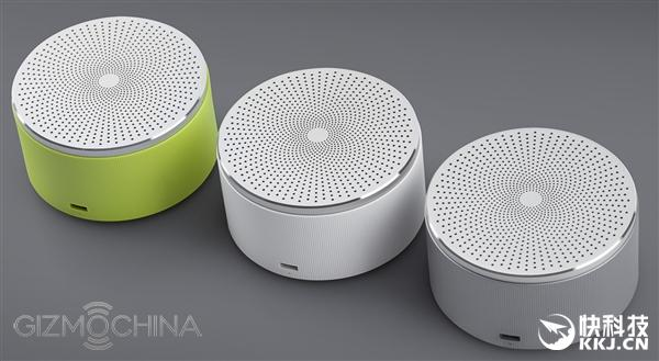 Xiaomi Mi Canon speaker Bluetooth_4