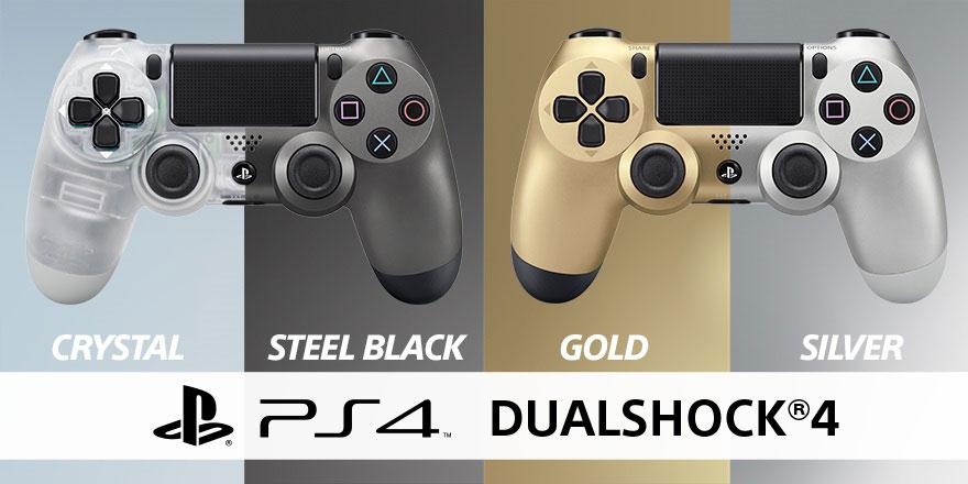 DualShock Title