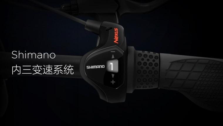Xiaomi Qicycle Electric Folding Bike_4