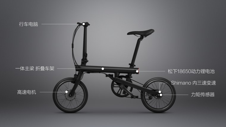 xiaomi presenta una bicicletta elettrica piccola e davvero. Black Bedroom Furniture Sets. Home Design Ideas