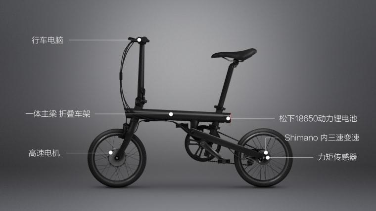 Xiaomi Qicycle Electric Folding Bike_5