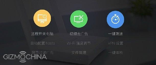 meizu smart router