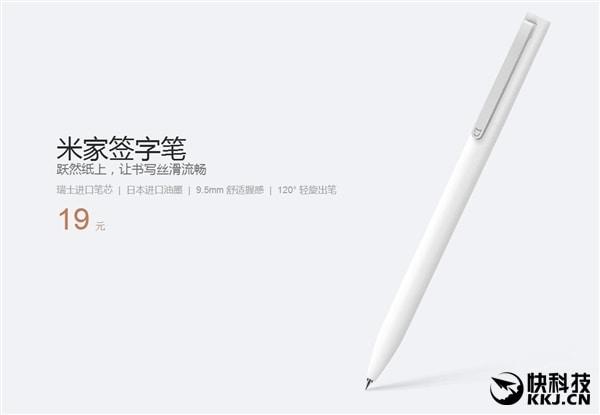 Xiaomi senza freni, adesso arriva anche la penna a sfera