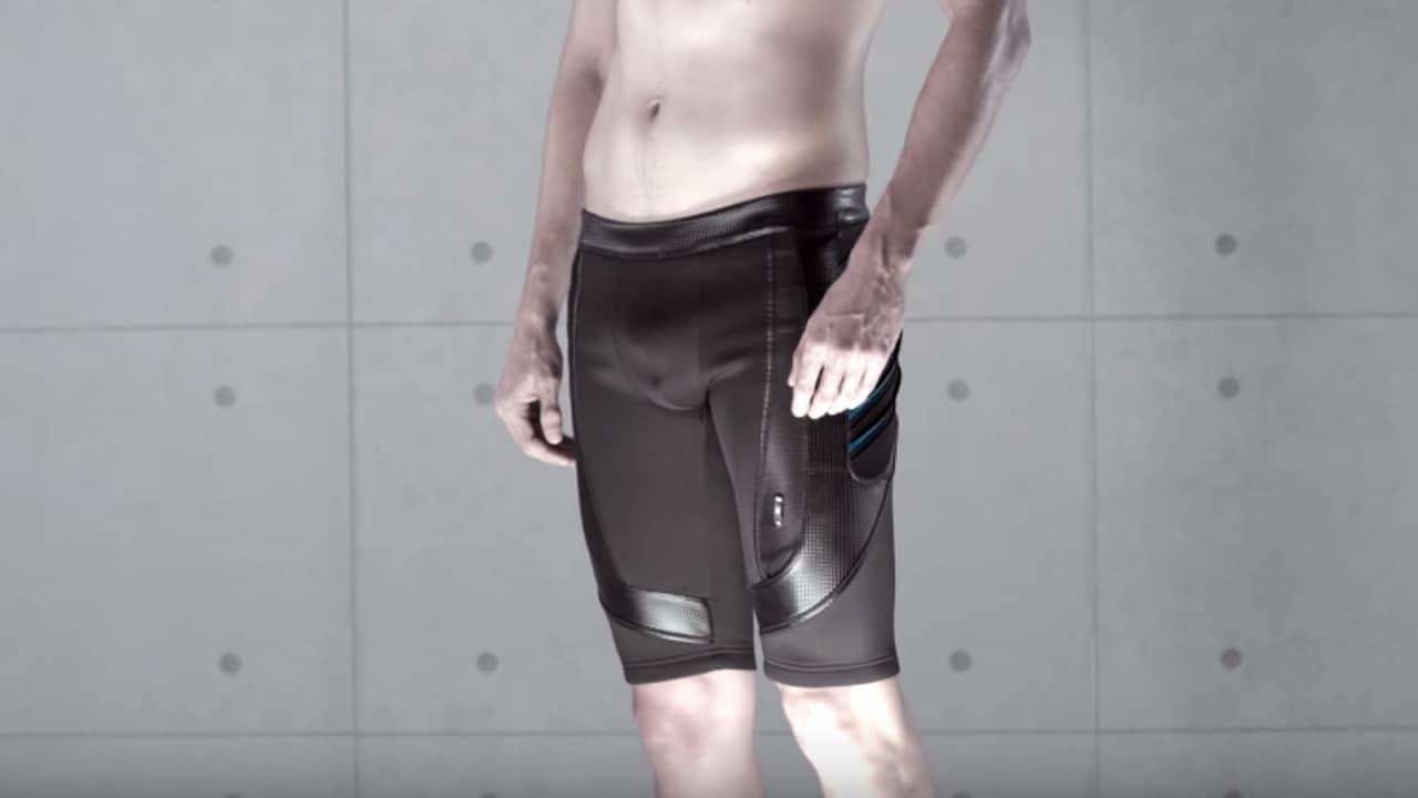 Questi pantaloncini rafforzeranno la vostra virilità! (video)