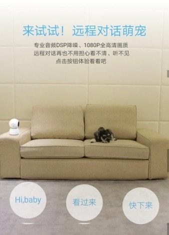 XIaomi Mi Home White Smart _2