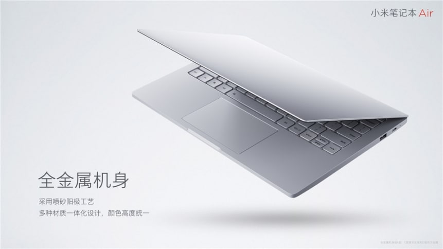 Xiaomi Mi Notebook Air_13