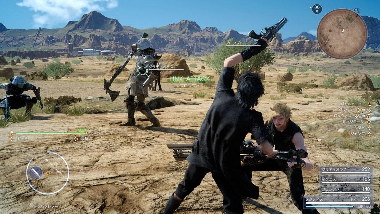 Final Fantasy XV Screenshot - 5