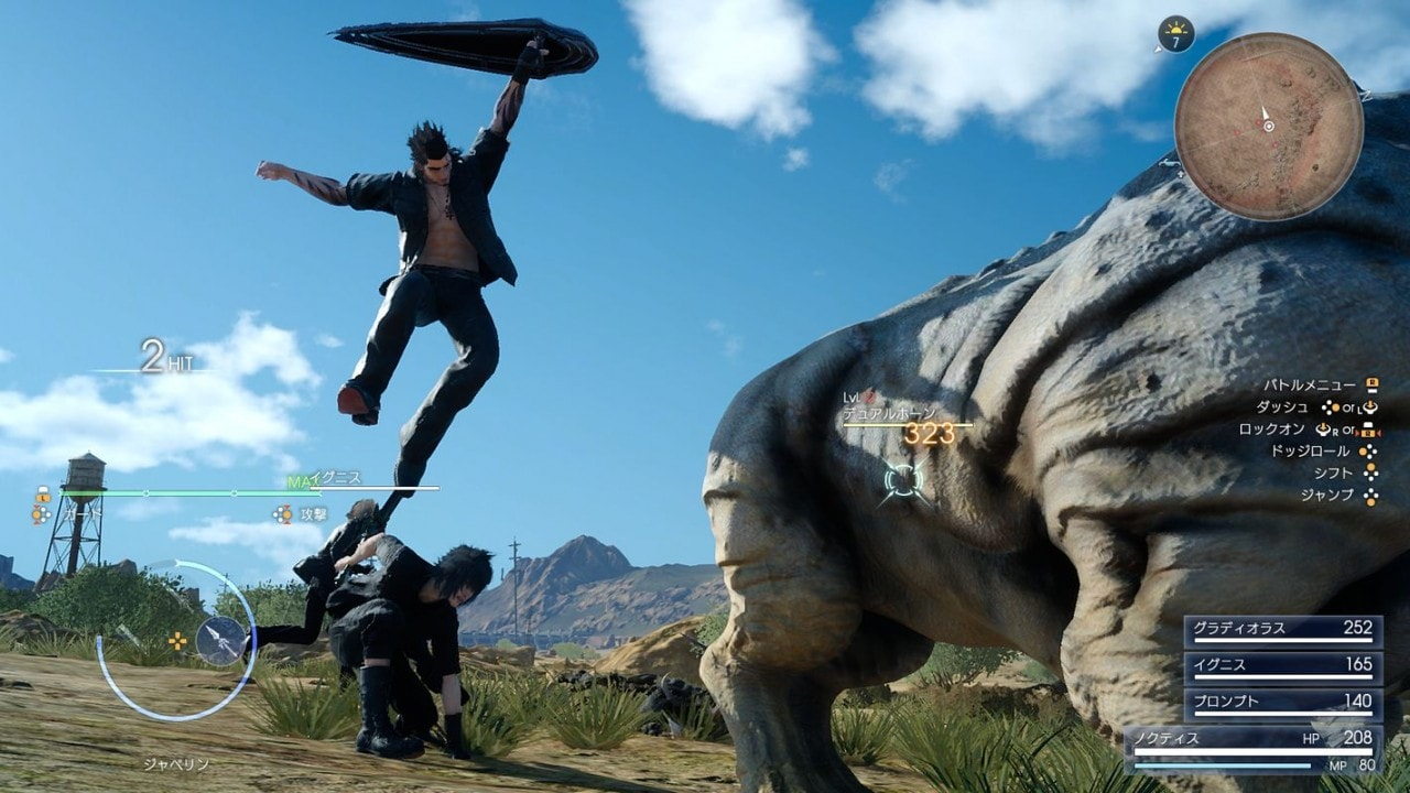 Final Fantasy XV Screenshot - 8