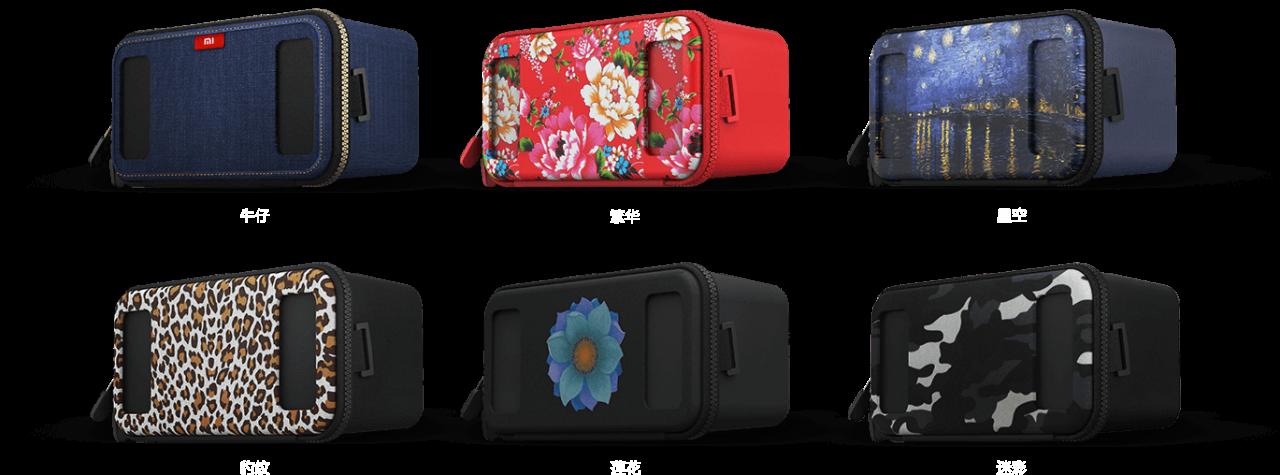 Xiaomi Mi VR - 1