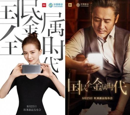xiaomi teaser 25 agosto