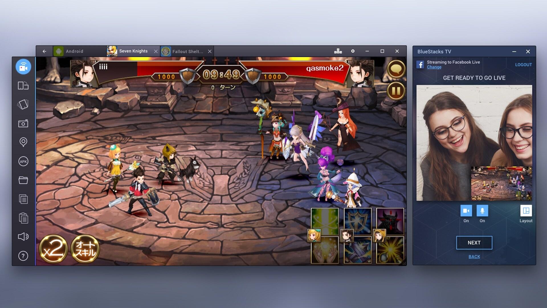 Facebook Live con app e giochi Android? Con Bluestacks si può, da PC e Mac (video)