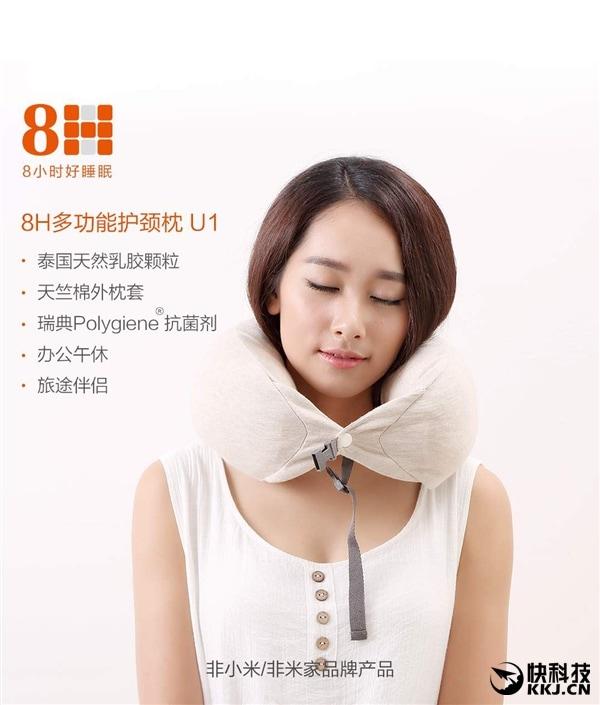 Cuscino Xiaomi  8H Multifunction Pillow U1 (1)