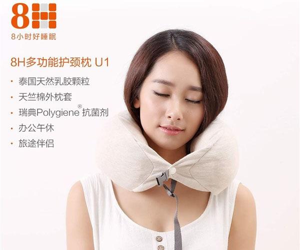 Cuscino Xiaomi  8H Multifunction Pillow U1 (head)