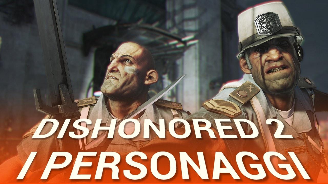 Dishonored 2: una gallery esclusiva dei personaggi e tanti nuovi dettagli (foto)