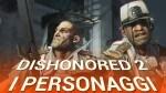 Dishonored 2 Personaggi