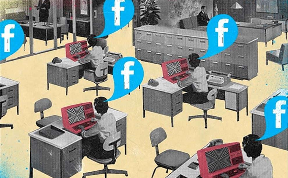 Facebook at Work_4