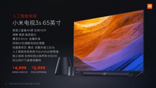 Xiaomi Mi TV 3S nuove varianti_11
