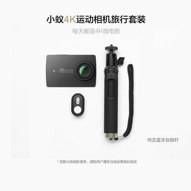 xiaomi-small-ant-cam3