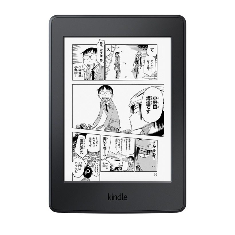 Amazon Kindle Paperwhite Manga Edition (1)