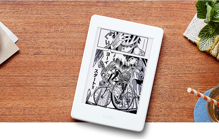 Amazon Kindle Paperwhite Manga Edition (head)
