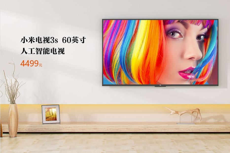 """Xiaomi Mi TV 3S arriva anche nella variante da 60"""" che in Cina costa 600€ (foto)"""