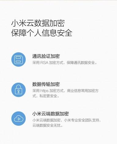 Xiaomi Xiaomi Little Square_11